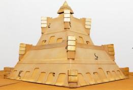 Temple Complex: PYRAMID