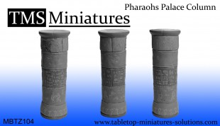 Pharaohs Palace Column